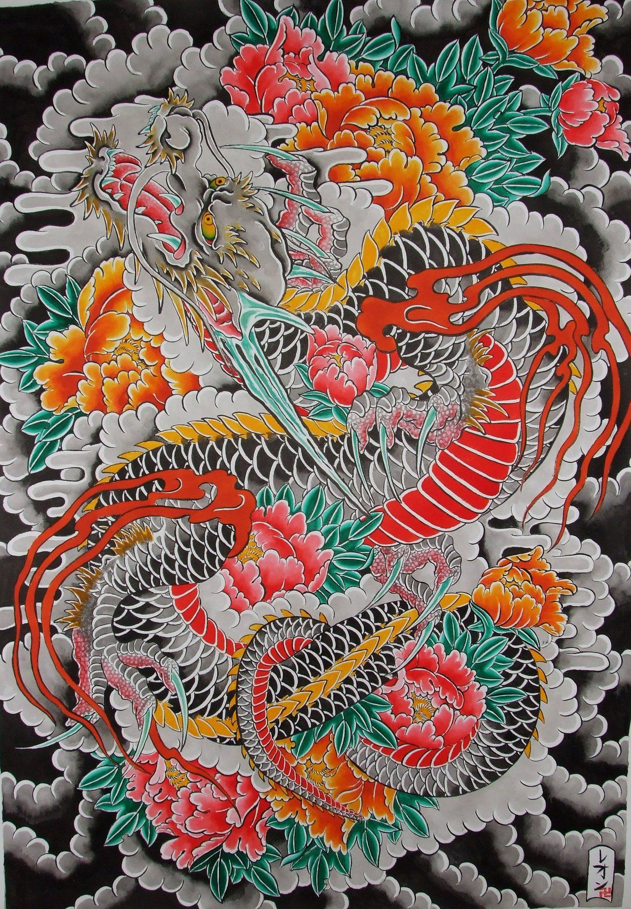 Japanese dragon kf2o1 500 721 tribal dragons for Japanese dragon painting