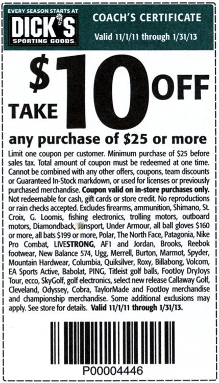 dicks sporting goods coupons $10 off $25