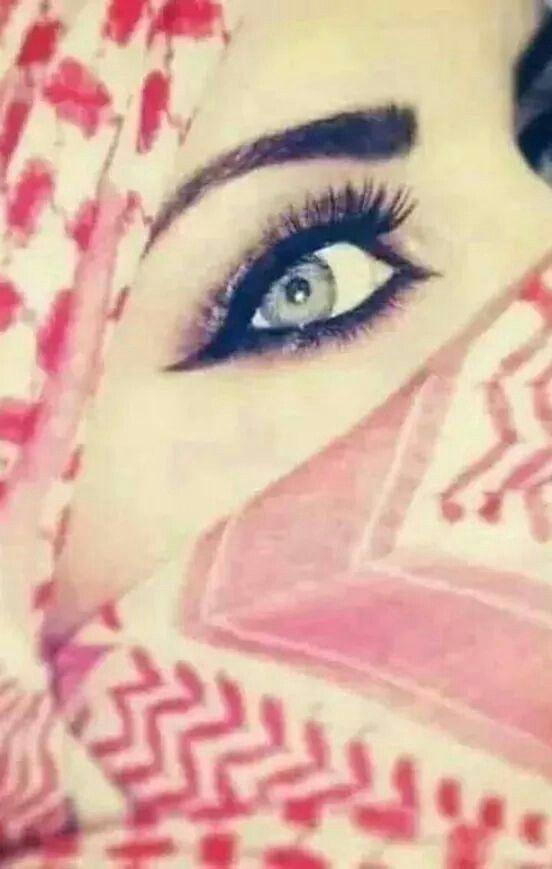 Pin By شموخ Shmoo On Princess Zezo Beautiful Eyes Images Beautiful Eyes Cute Eyes