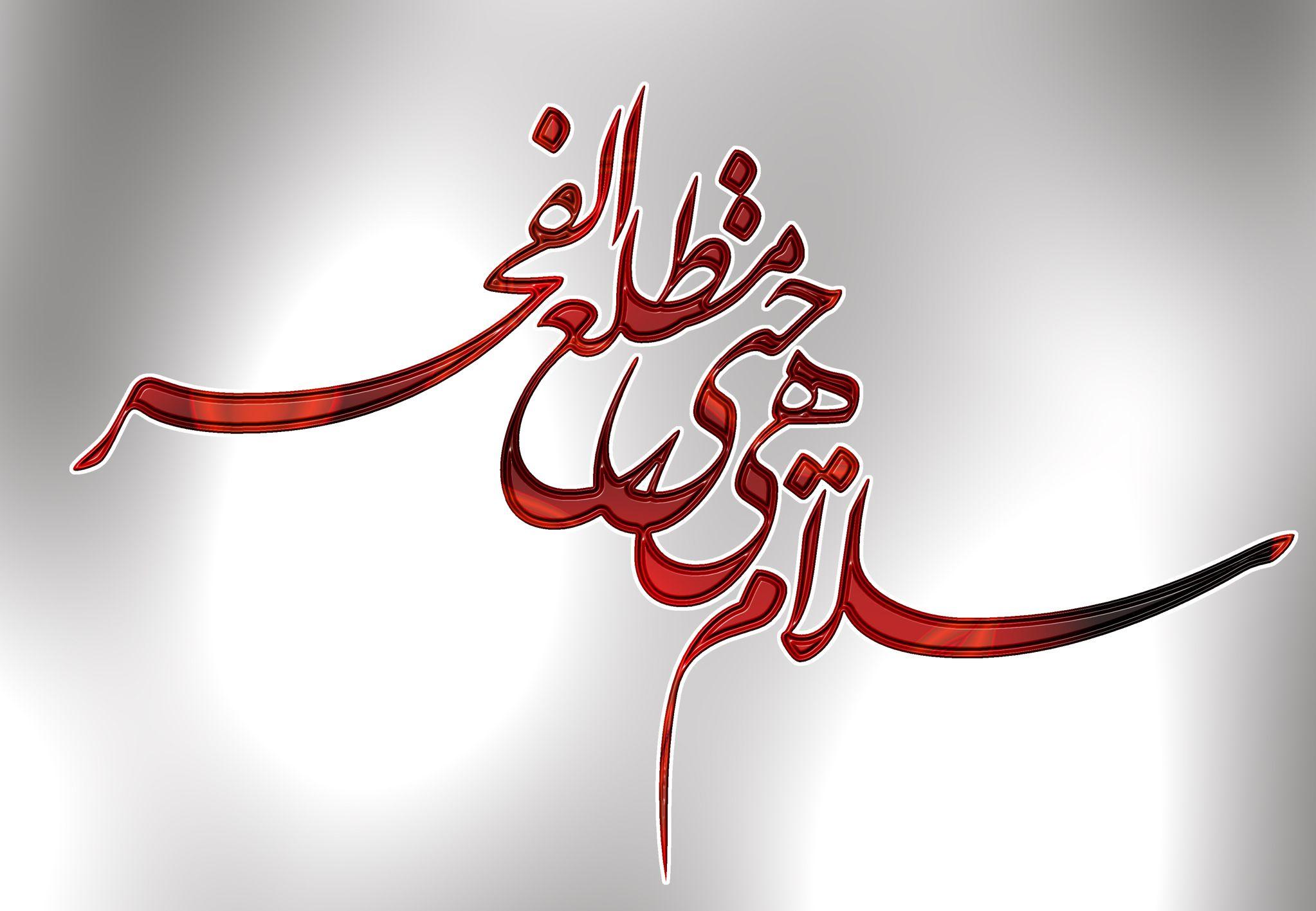 سلام هى حتى مطلع الفجر سورة القدر 97 الآية 5 Arabic Calligraphy الخط العربي Islamic Calligraphy Arabic Calligraphy Art Islamic Art