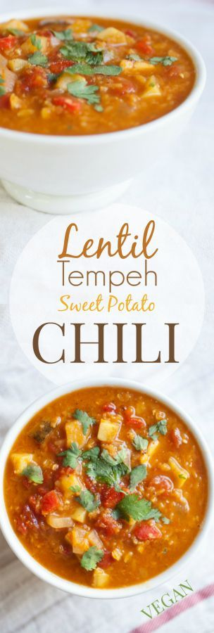 Produce On Parade - Lentil, Tempeh, and Sweet Potato Chili - A spiced chili-like stew filled with protein rich lentils and tempeh, and tender sweet potato.