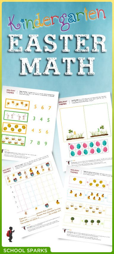 Free Easter math worksheets to help young children practice basic ...