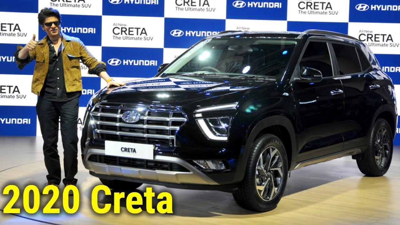 New Hyundai Creta 2020 लो आ गई Creta 2020 Price