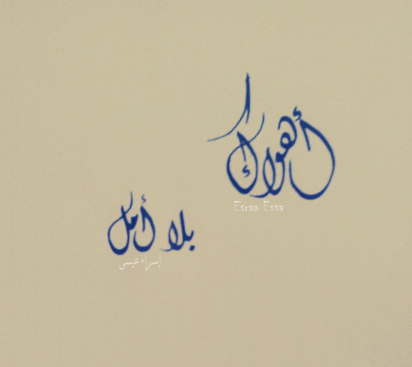 Content Not Found Arabic Quotes Caligraphy Words