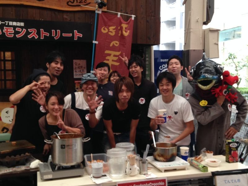 天満天神最大級イベント「パルフェス」!|天神橋筋商店街の達人ハンギョクンのブログ