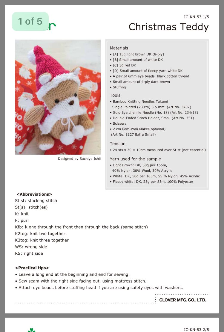 Pin by Mary Byrne on Kids knitting | Knitting patterns ...