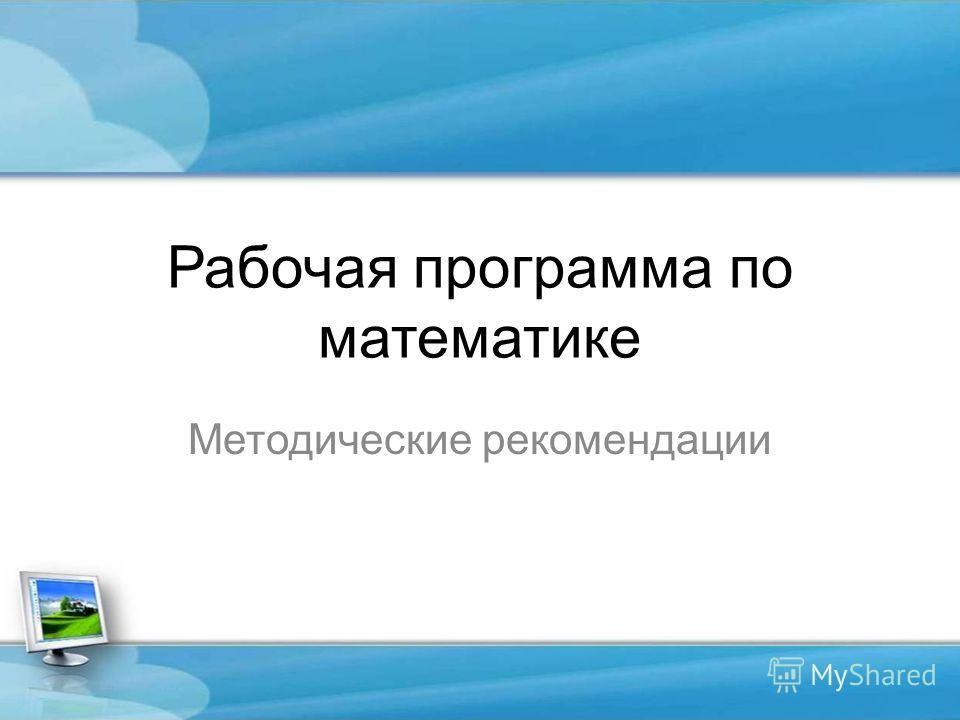 Скачать бесплатно русский язык 3 класс часть 1.э.с сильнова стр