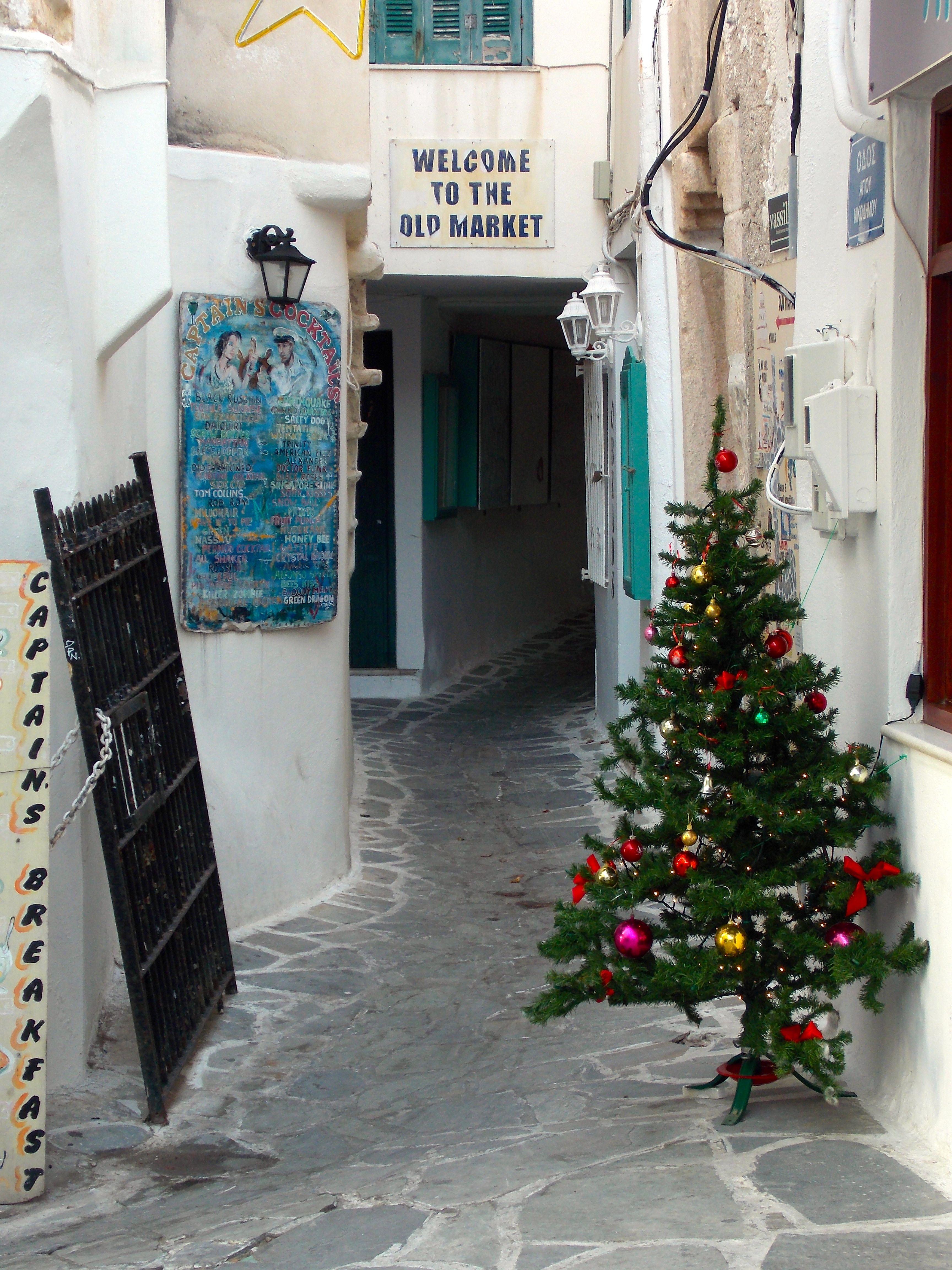 gardenini naxos bevásárlóközpont)