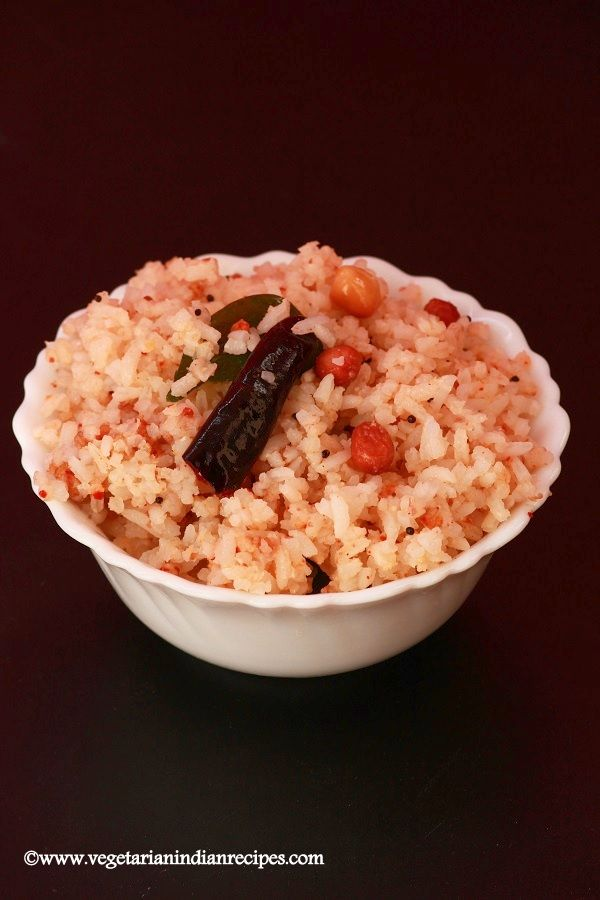 Peanut rice recipe is a very easy to make rice dish made with food forumfinder Image collections