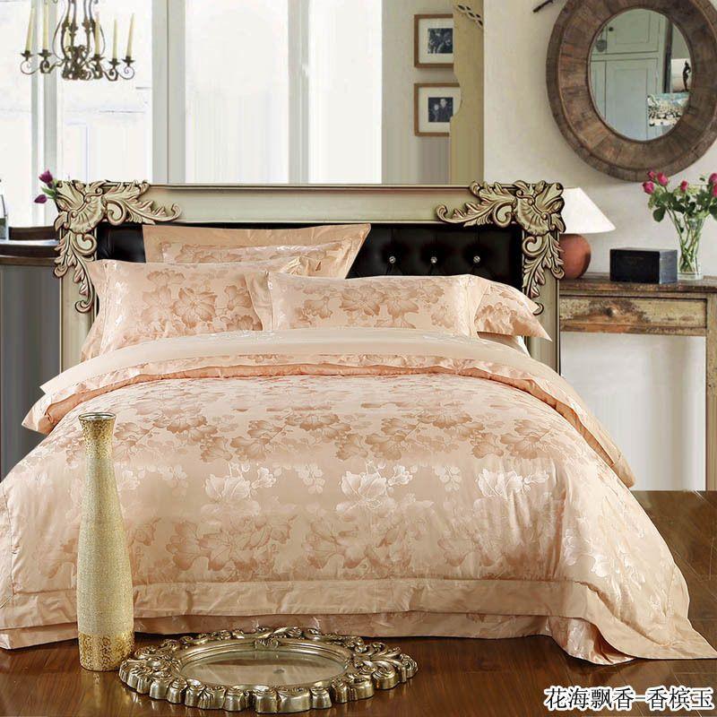 4pcs Luxury New Style Bedding Set Series Super King King Size Duvet Quilt Bedlinen Covers Bedclothes Beds King Size Duvet King Size Duvet Covers Bed Linen Sets