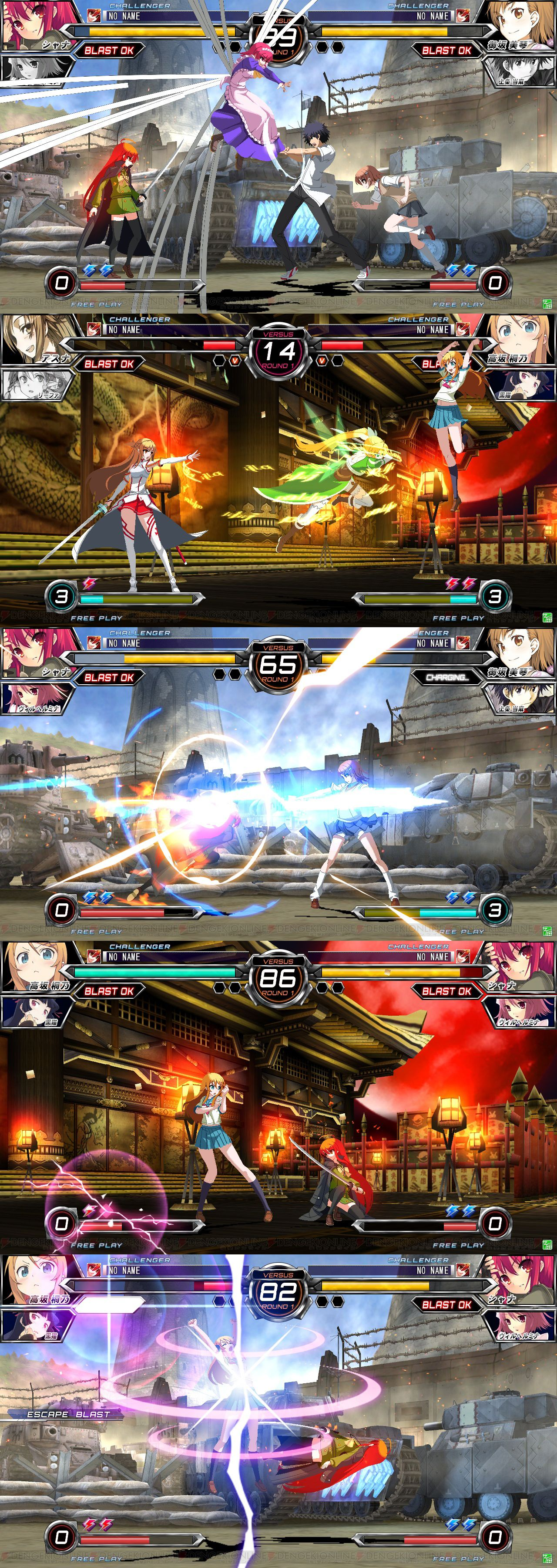 A fighting game with SAO characters, hmmm Dengeki Bunko