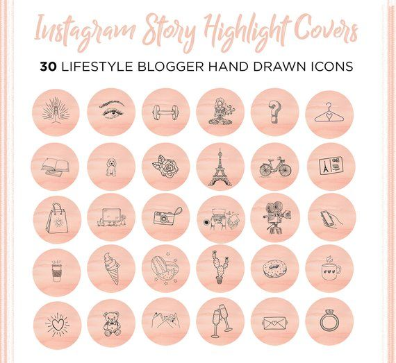 Instagram Story Highlights Cover Icons Set 30 Instagram Icons for Bloggers Makeup Fashion Travel - B