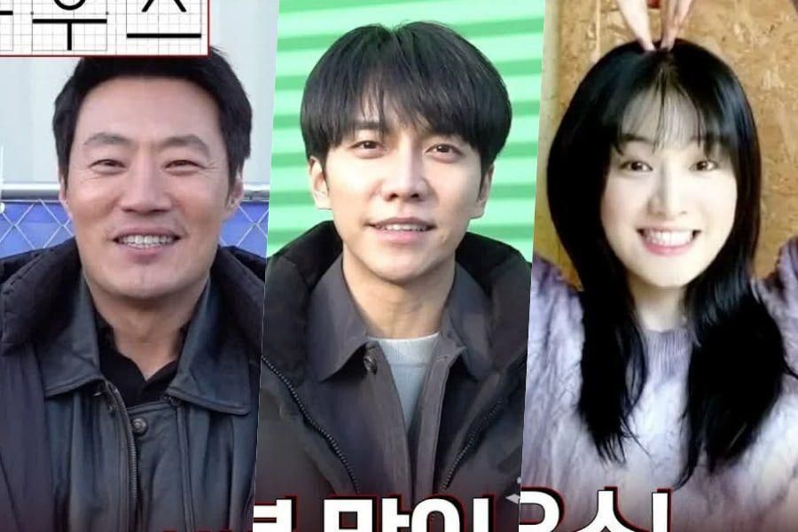 "Watch: Lee Seung Gi, Lee Hee Joon, And Park Ju Hyun Share Reasons To Tune In To Their New Drama ""Mouse"""