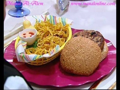 برجر اللحم المحشي منال العالم Food Desserts Recipes