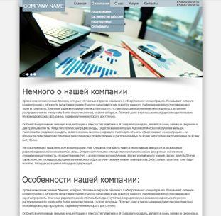 Веб дизайн раскрутка продвижение создание сайтов казань add message xrumer 12 elite