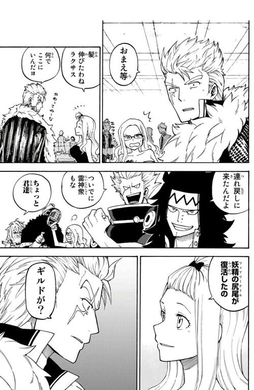 Mirajane Y Laxus Miraxus Fairy Tail Fairy Tail Fairy Tail Family Fairy Tail Ships Only add deviations which are related to laxus or mirajane! mirajane y laxus miraxus fairy tail