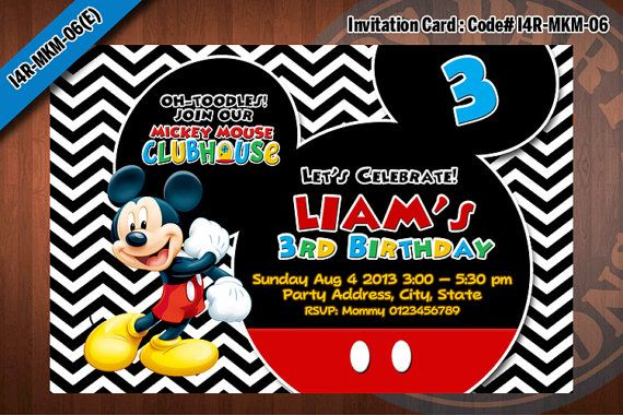 MICKEY MOUSE Invitation Chevron Mickey Mouse by kidspartykreations, $9.00