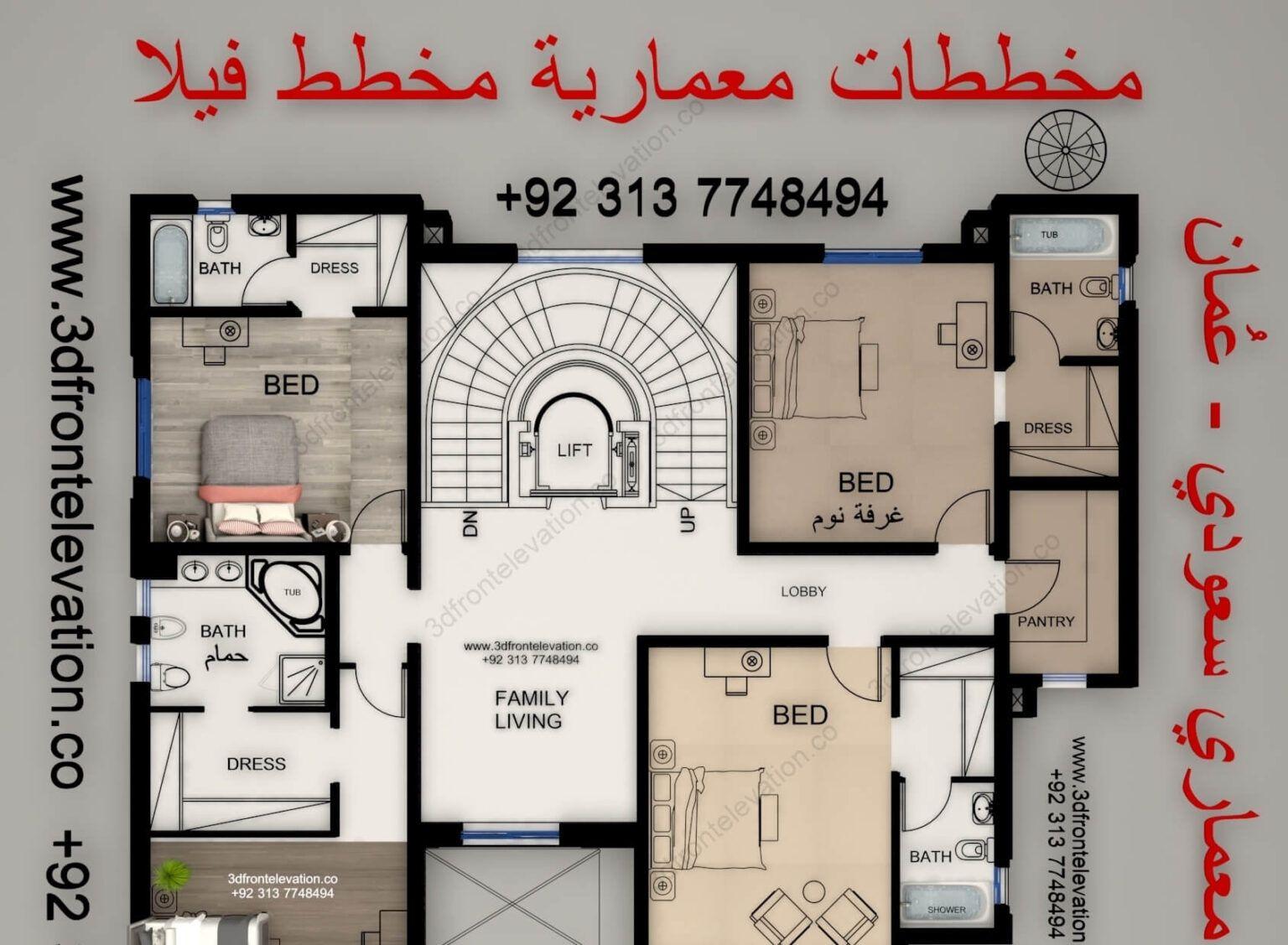 تصميم فيلا مع شقق خلفيه الرجاء ابداء ارائكم واقتراحاتكم Square House Plans House Layout Plans Model House Plan
