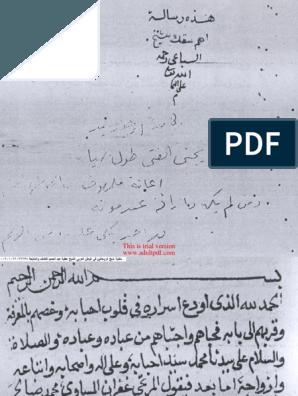 Knowledge of god pdf