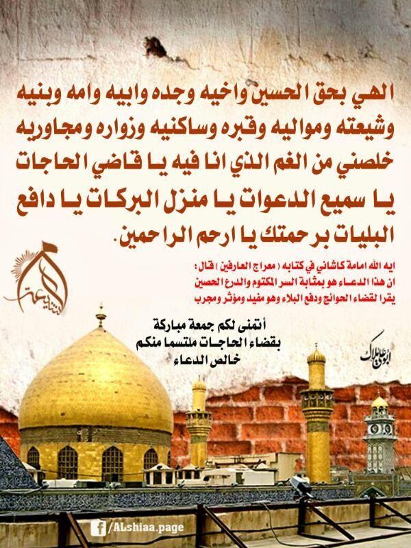 Pin By زهرة علي On اللهم صل على محمد وآل محمد٢ Taj Mahal Landmarks Allah