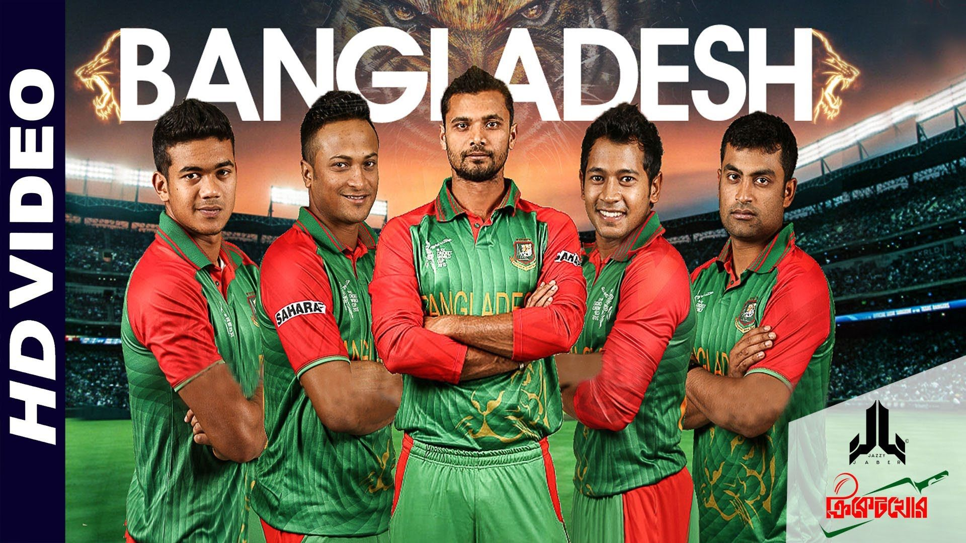 Image result for bangladesh cricket team hd wallpapers