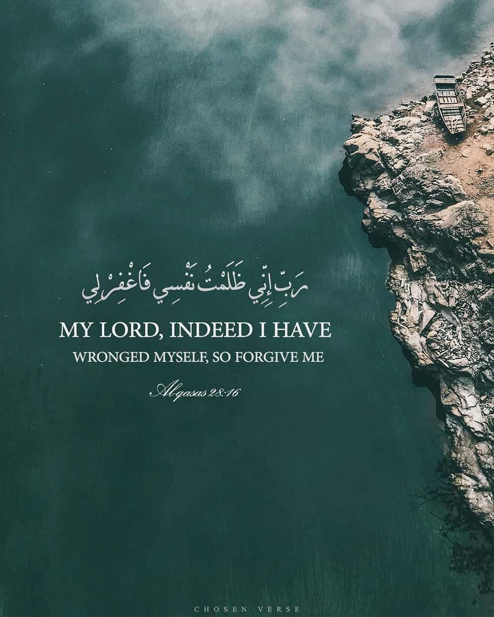 Chosen Verse On Instagram Amen Dua Quran Verses Dawah قران اسلام دعوة تذكير Quran Quotes Quran Quotes Verses Quran Quotes Love