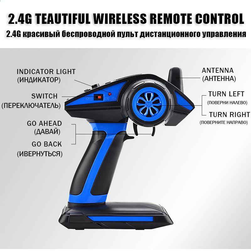 S. X.TOYS RC Araba 4WD 2.4G Uzaktan Kumanda Modeli