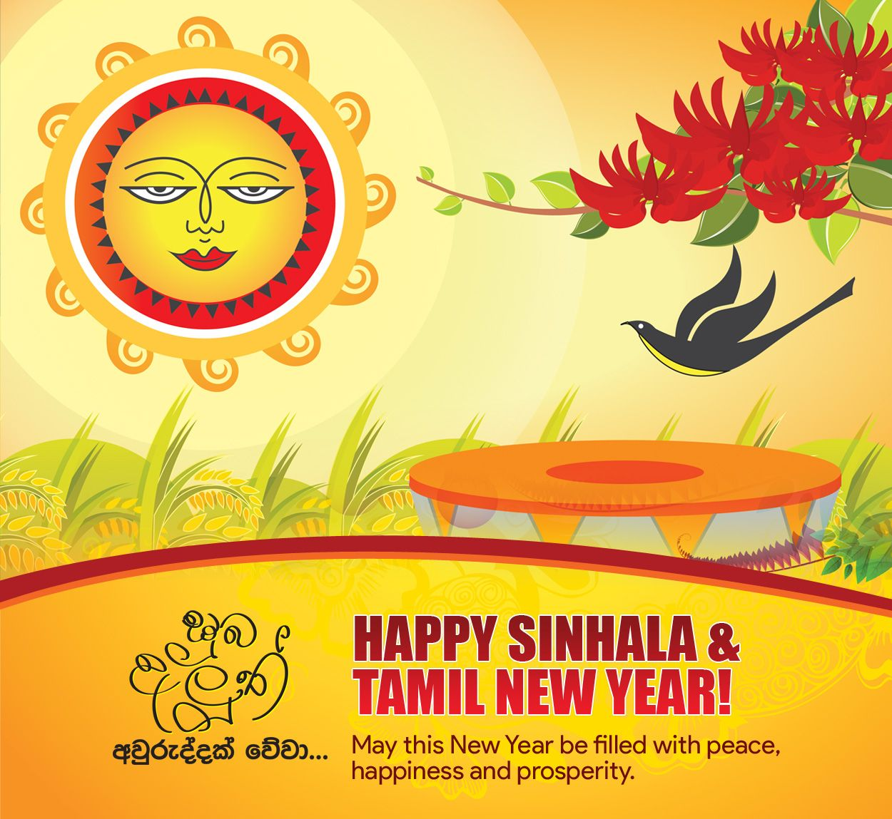 Sinhala And Tamil New Year 2019 Sinhala Tamil New Year Sinhala New Year Wishes Business Cards Creative