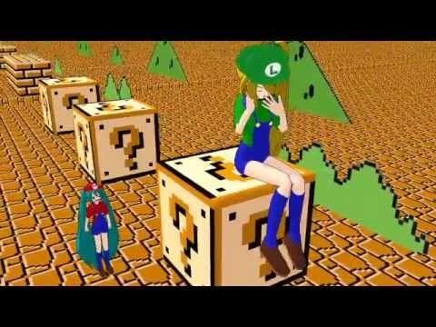 【第8回MMD杯本選】Miku Mario Races To the Precious World - YouTube
