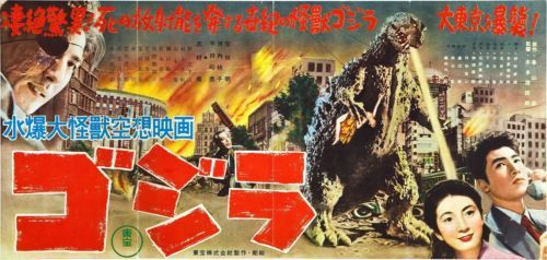 Vintage Retro Reproduction Movie A3 Godzilla 1954 lnd Cult Monster Film Print | eBay