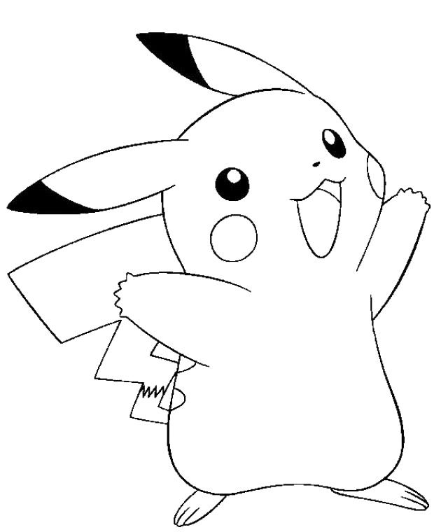 Pikachu Pokemon Coloring Pages - Pokemon Coloring Pages ...