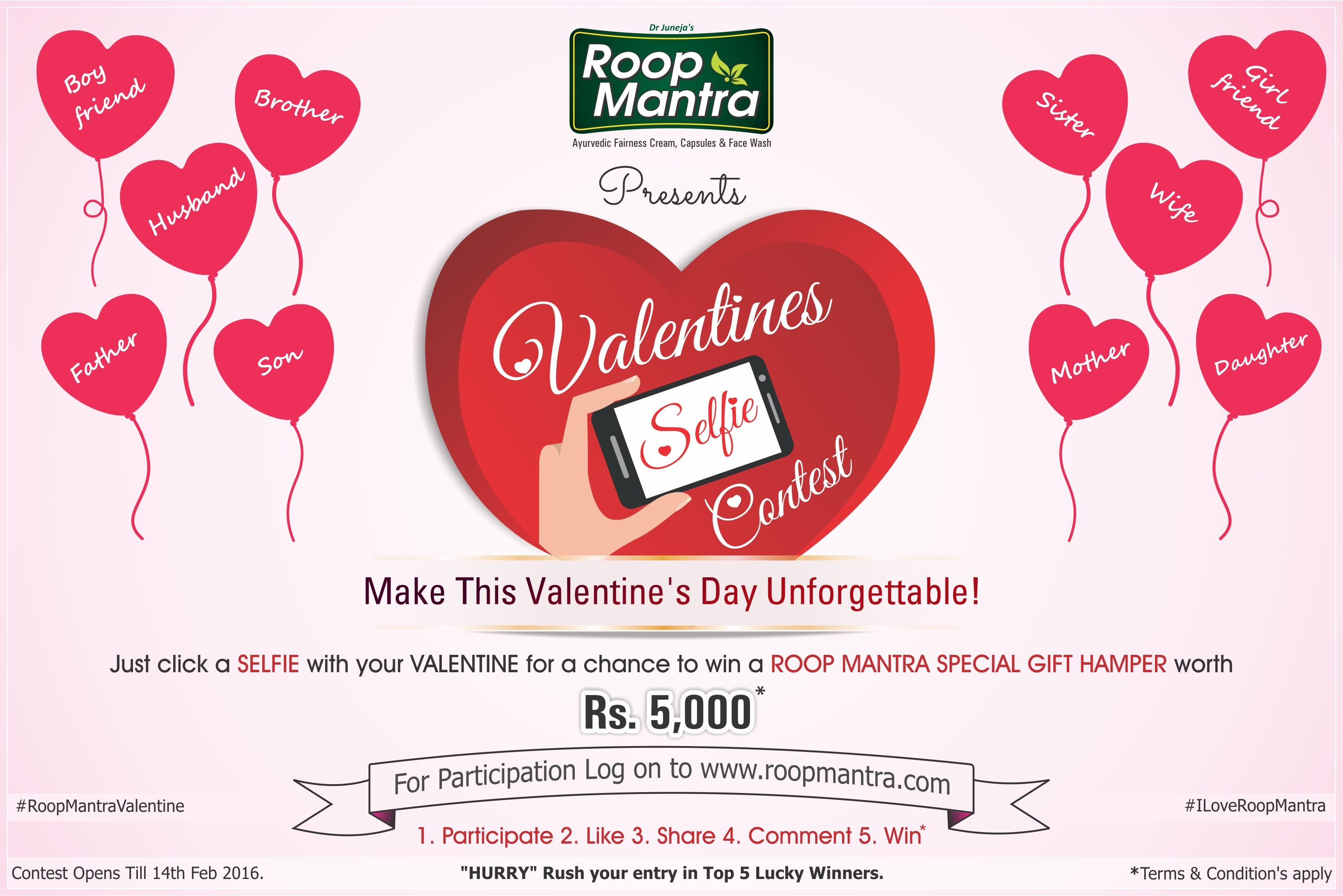 "Roop Mantra Valentines Selfie Contest 2016 ""Make This"