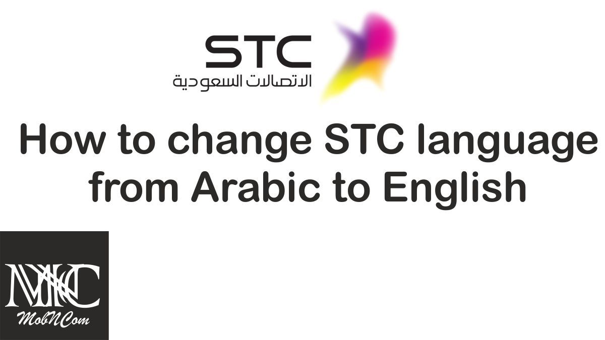 How To Change Stc Language From Arabic To English Sms Language Language One Time Password
