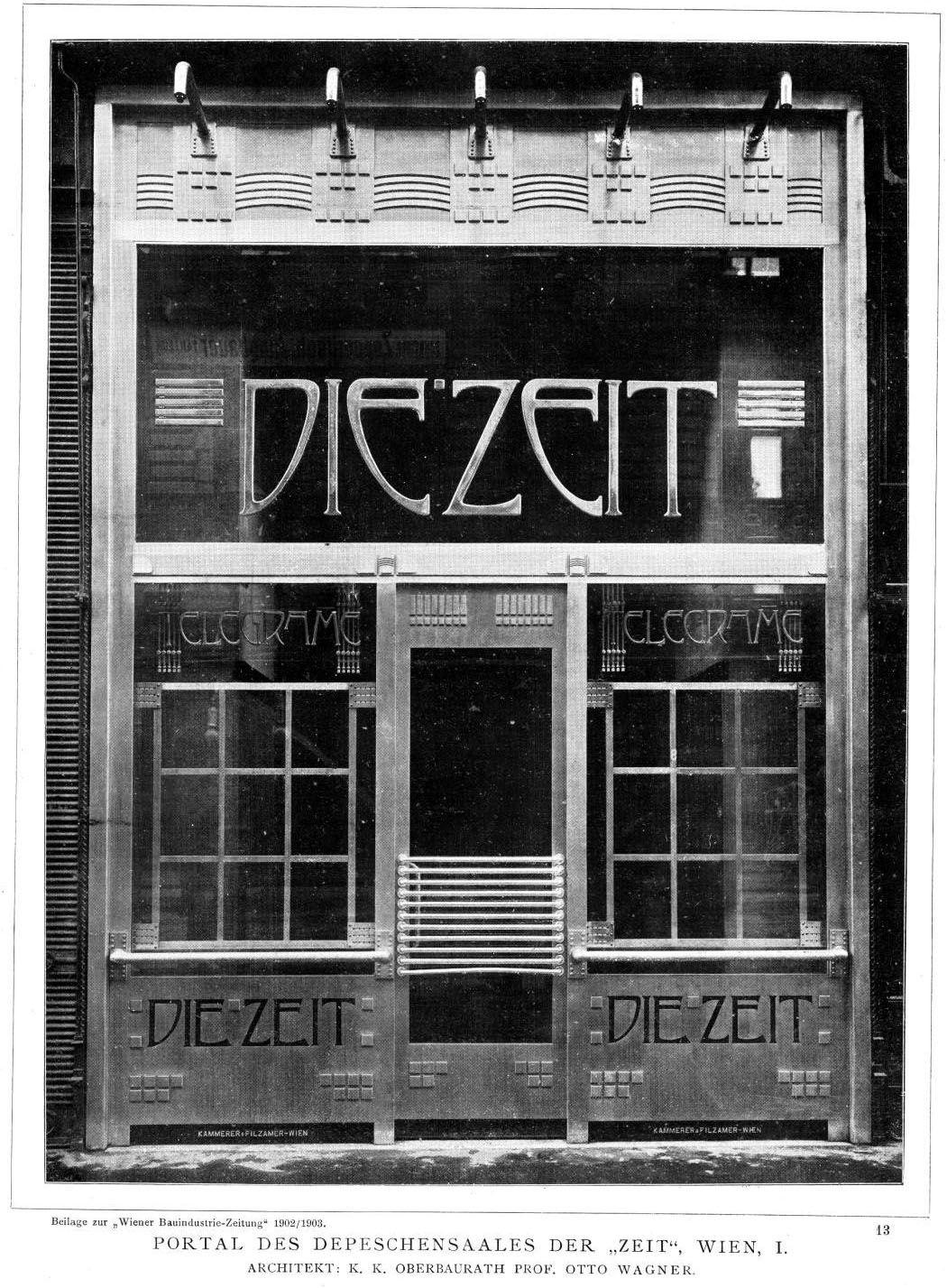 The telegram office for the newspaper Die Zeit, Vienna