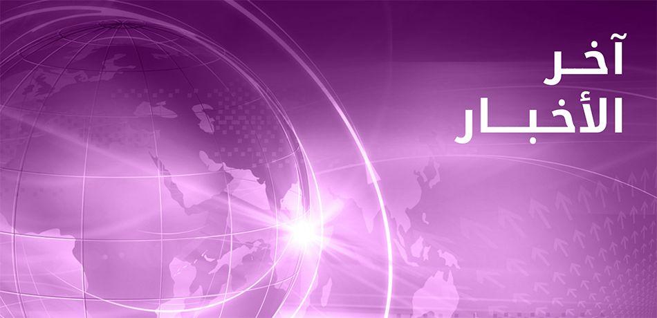 بتوقيت بيروت اخبار لبنان و العالم موقع اخباري على مدار الساعة Neon Archive News