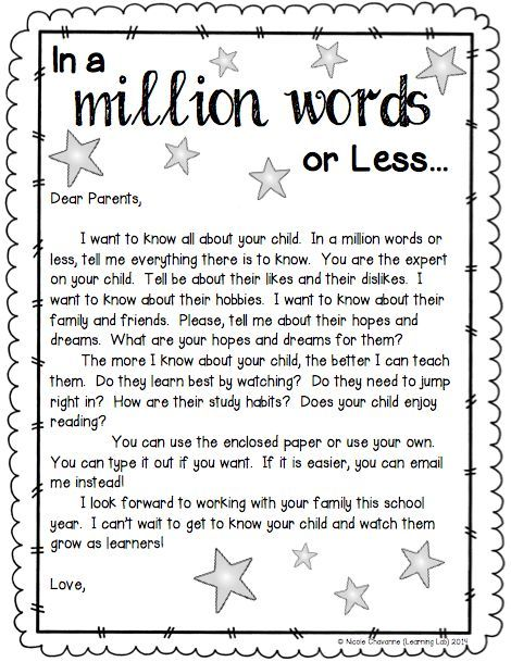 Back to School Letter Home FREEBIE 8th grade PRE_AP Pinterest - thank you note to parents