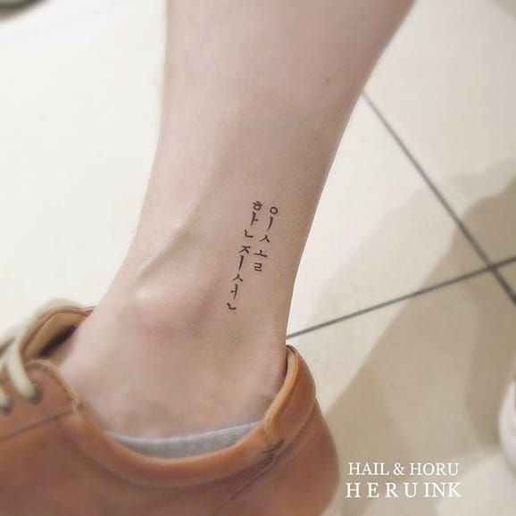 The Sweet Subtlety Of The South Korean Tattoo Trend Korean Tattoos Bts Tattoos Mini Tattoos