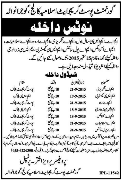Dating vuonna Gujranwala Pakistan