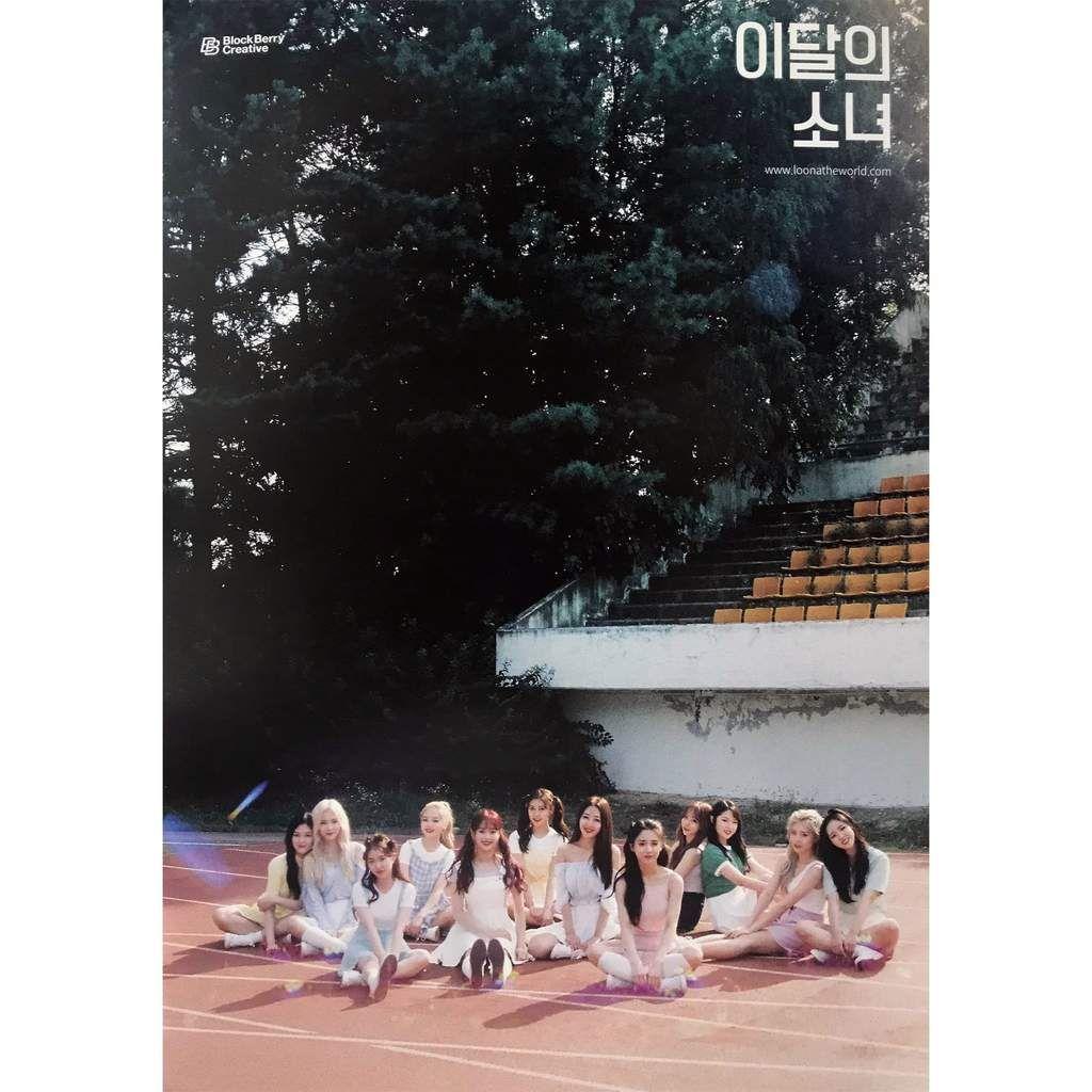 이달의소녀 | Loona | 1st Mini Album [ ++ ] LIMITED Version | POSTER