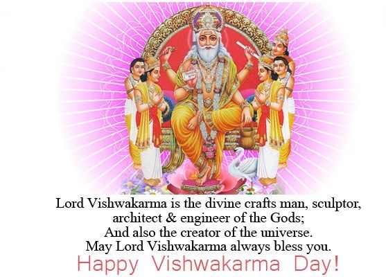 Wishing A Very Happy Vishwakarma Puja To All Of You And