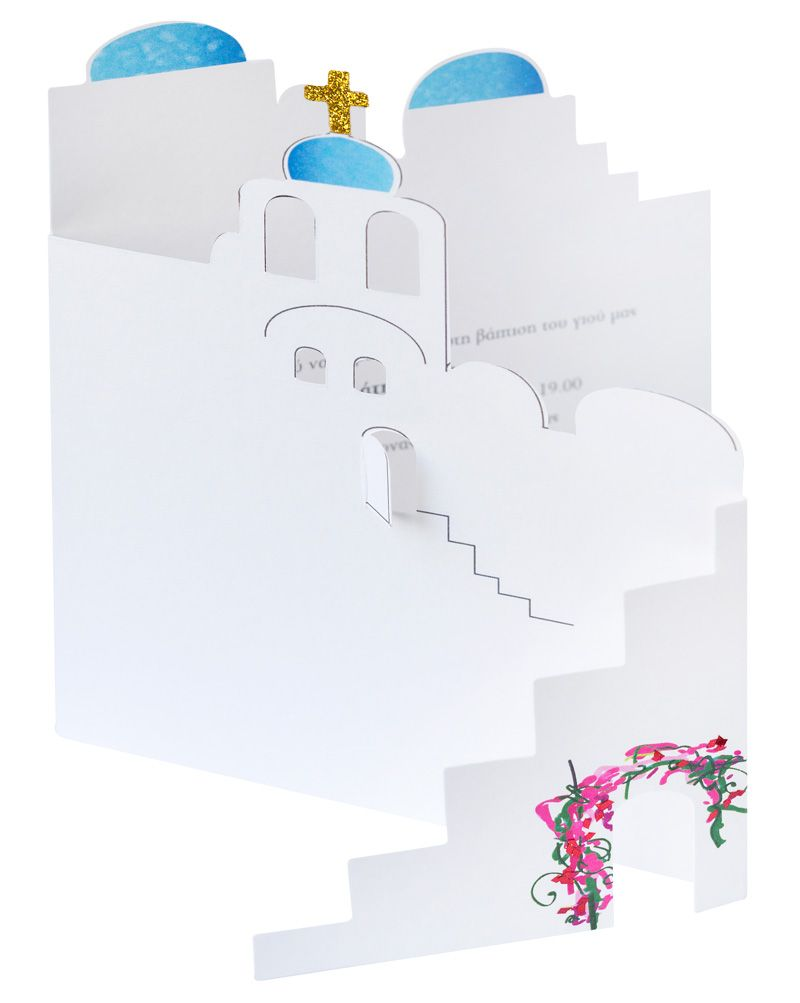 A Greek Island Christening Invitation Creative Cards