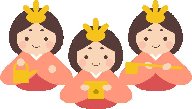 三人官女 さんにんかんじょ のイラスト ひなまつり イラスト