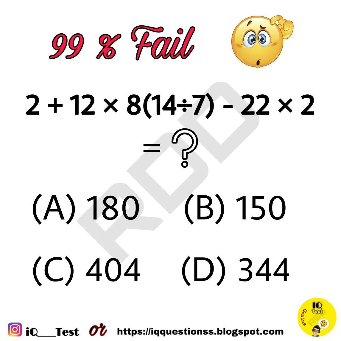 17 Iq Question Bodmas Mathematics Math [ 1145 x 1145 Pixel ]