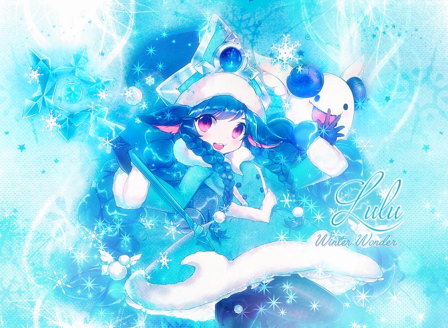 Lulu Winter Wonder by xStree League of legends