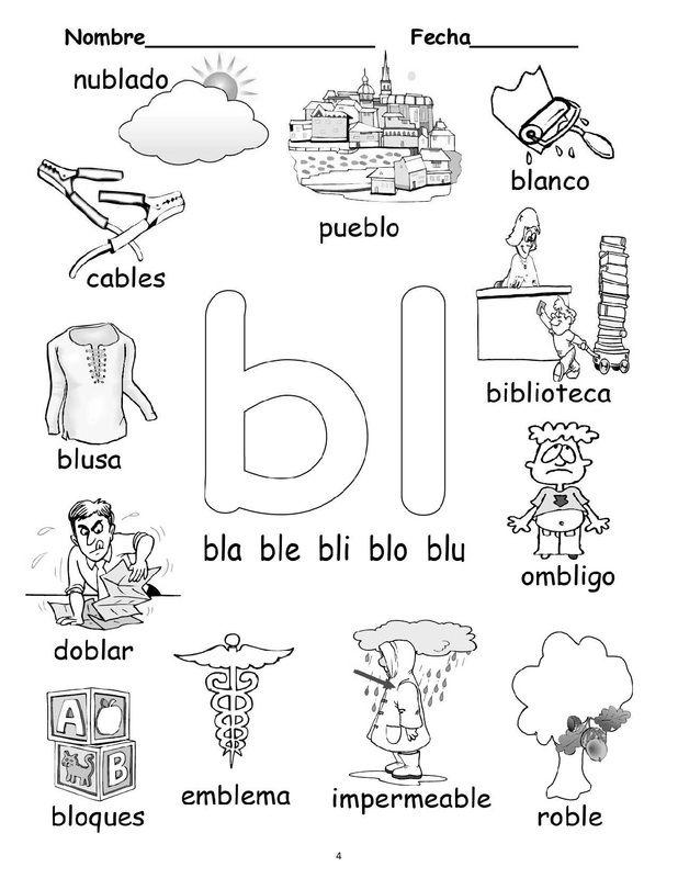 silabas trabadas spanish resources for k 1 cours espagnol lecture y espagnol. Black Bedroom Furniture Sets. Home Design Ideas