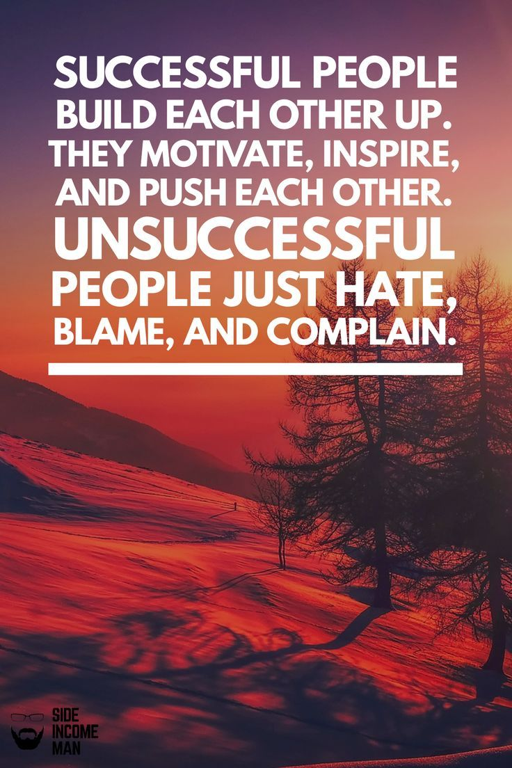 Quotes to Live By Motivational Quotes Positive Quotes