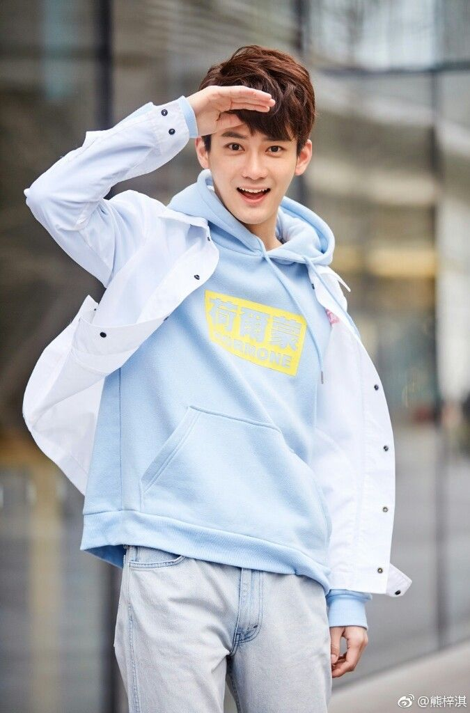 Pin By Ella Pablo On Chinitos Korean Celebrities Korean Drama List Pretty Men