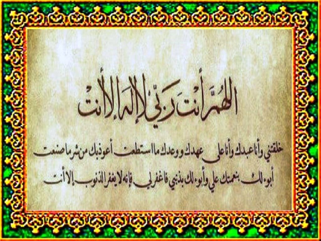 الظلم مؤذن بخراب العمران Arabic Calligraphy Calligraphy