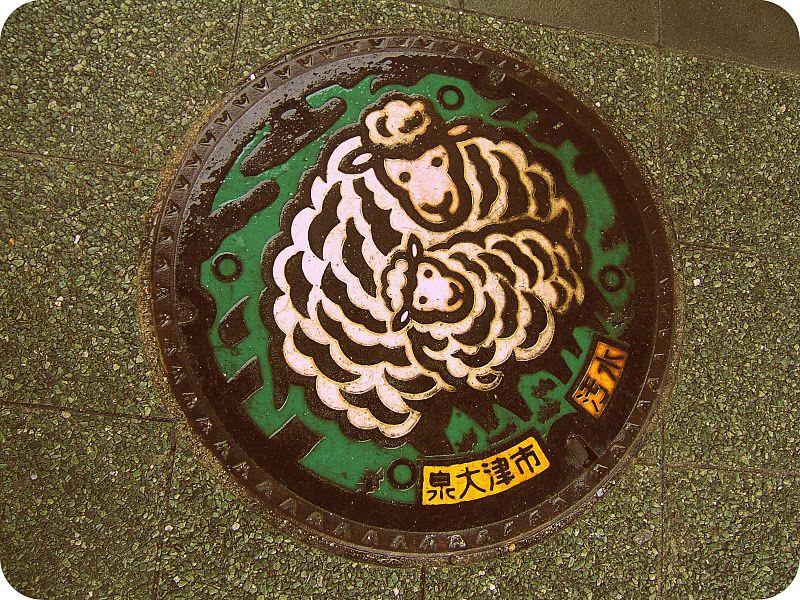 Japanese manhole cover:Izumiotsu City