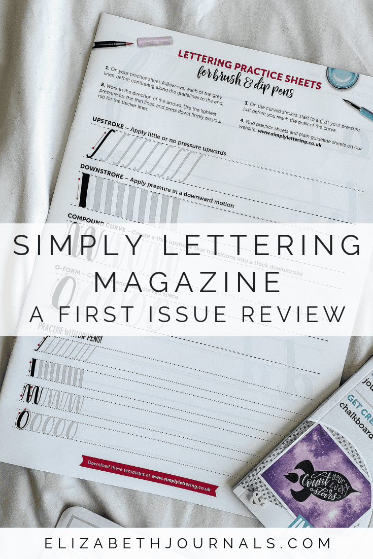 Simply Lettering Magazine A First Issue Review Elizabethjournals Lettering Lettering Guide Bullet Journal Notebook